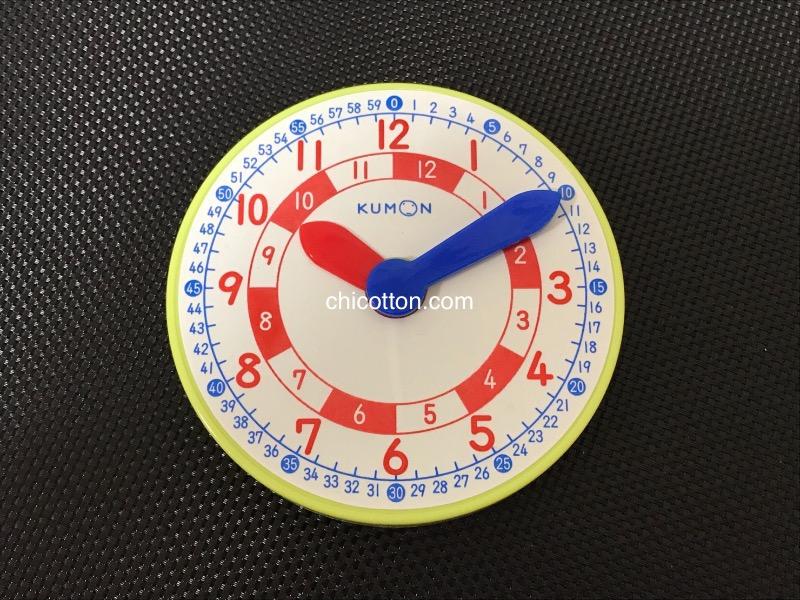 くもんの時間と時刻の付録の時計