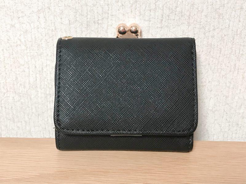 黒いがま口財布