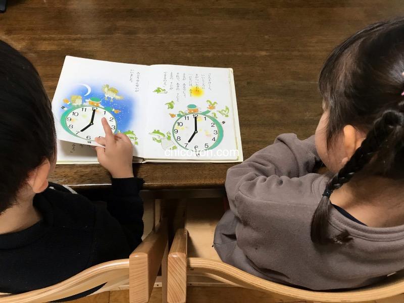 時計の絵本で時間を学ぶ子ども
