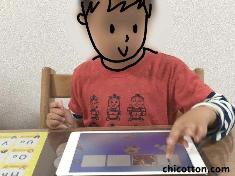 ipadで英語学習をする子供