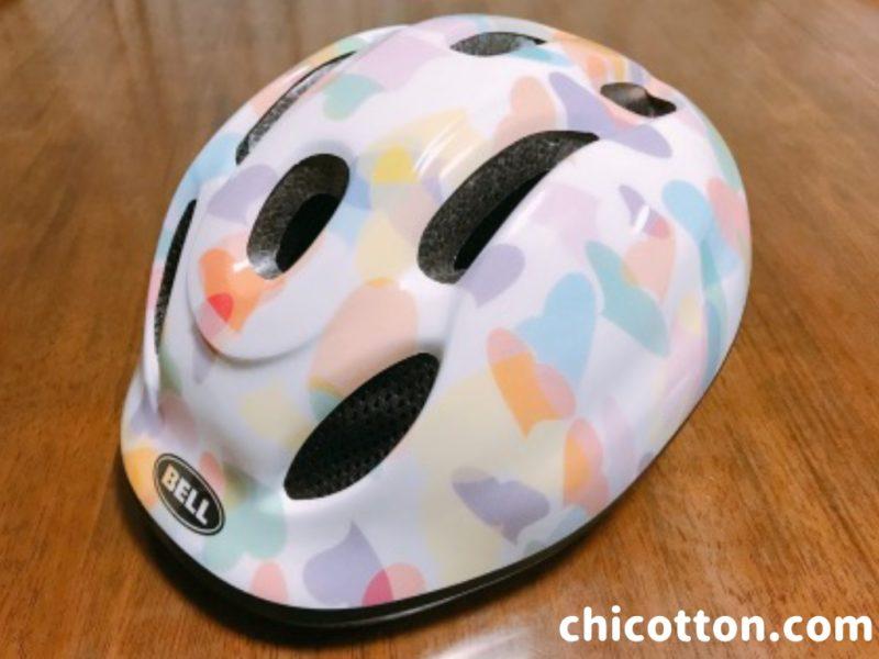 子どもの自転車用ヘルメット