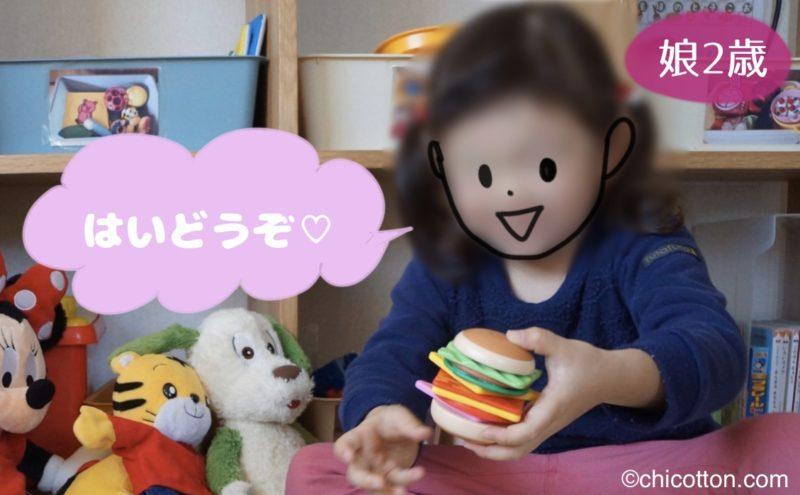 こどもちゃれんじのサンドイッチ屋さんで遊ぶ女の子
