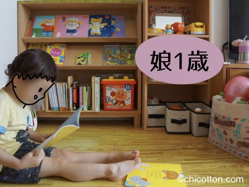 夢中で本を読む女の子