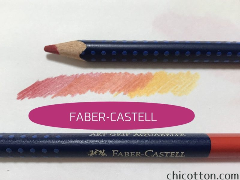 FABER-CASTELL(ファーバーカステル)の色鉛筆