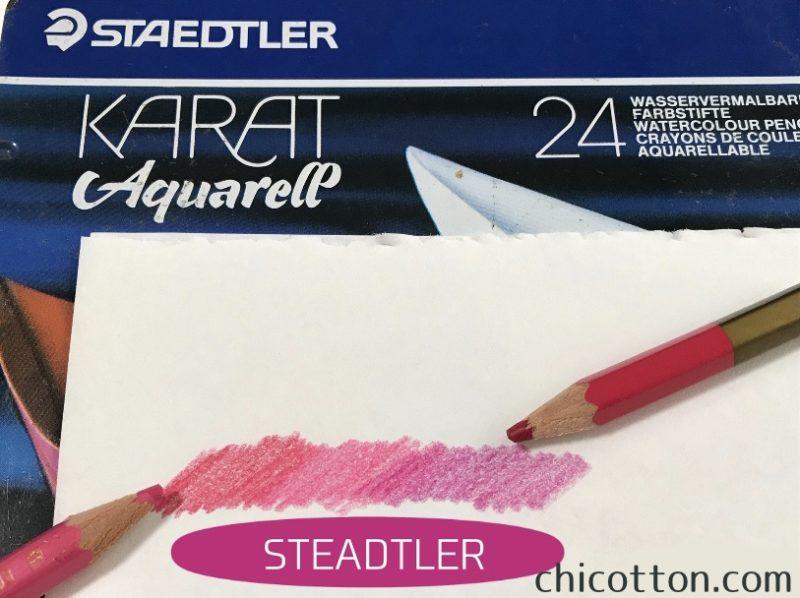 STEADTLER(ステッドラー)の色鉛筆
