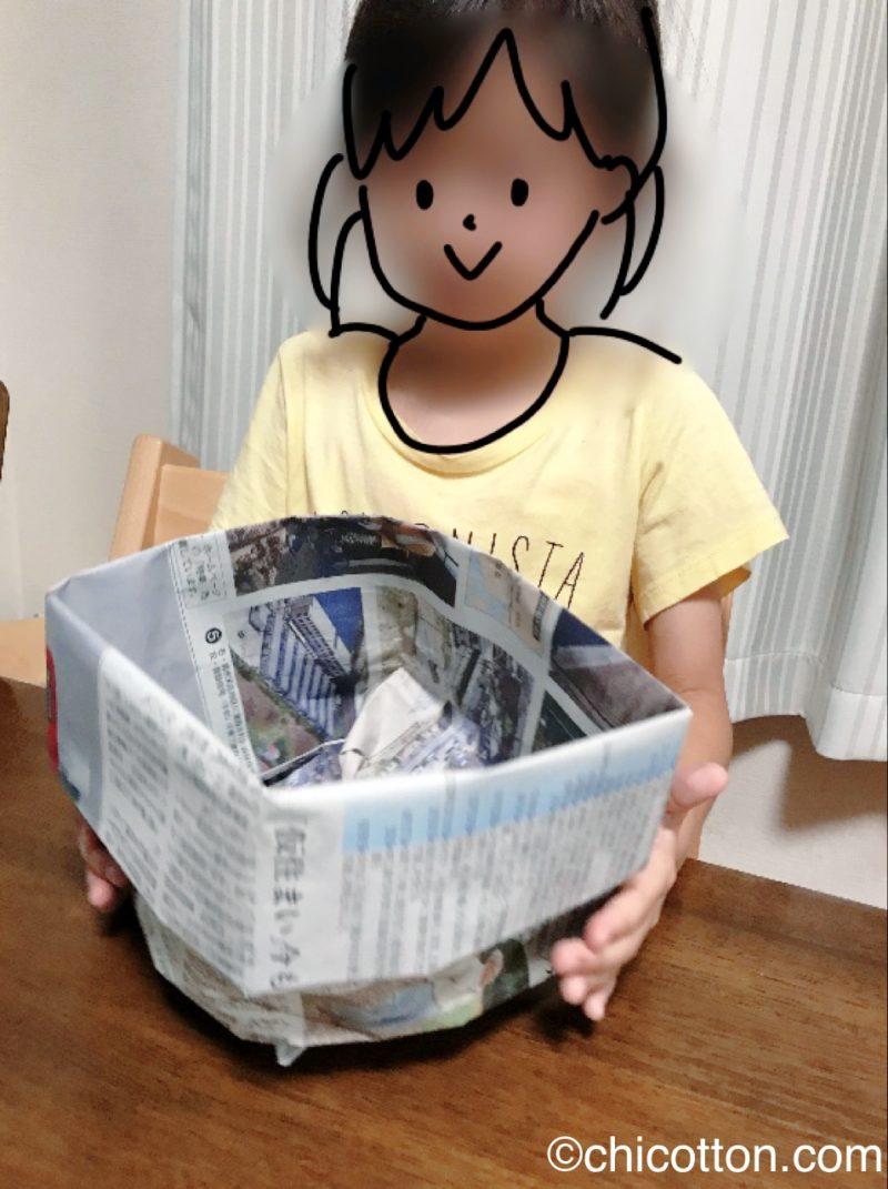 新聞紙を折って作るゴミ箱