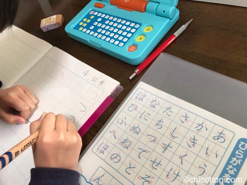 ひらがなをノートに書いて学習をする子供