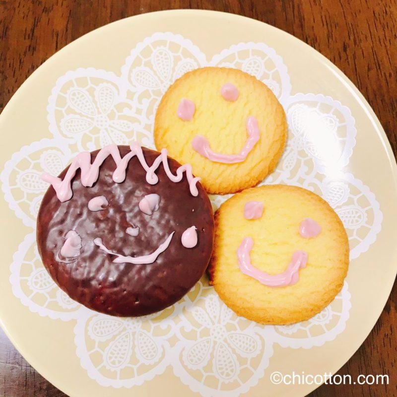 にっこりチョコパイとクッキー