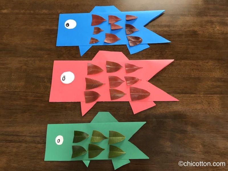 画用紙で作った鯉のぼりの工作