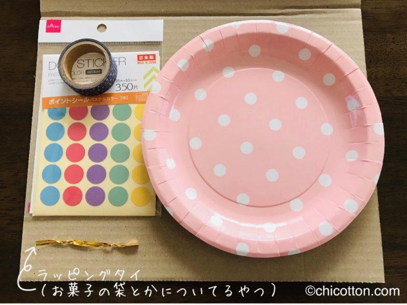 紙皿で作る工作