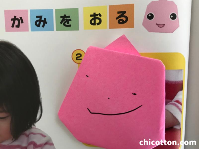 幼児ポピーももちゃんのワークと折り紙