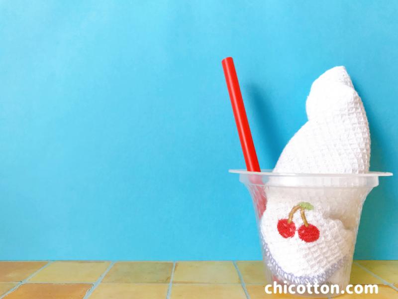 ソフトクリーム屋さんごっこ