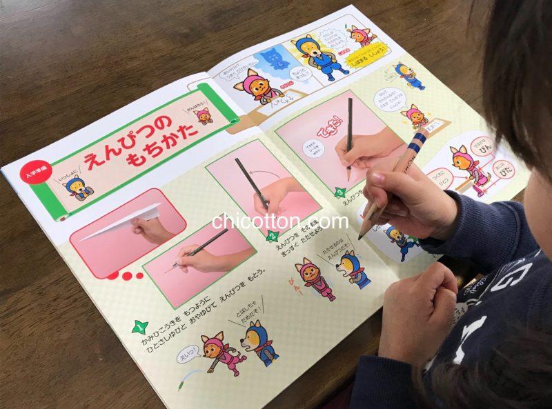 幼児ポピーの鉛筆の持ち方講座