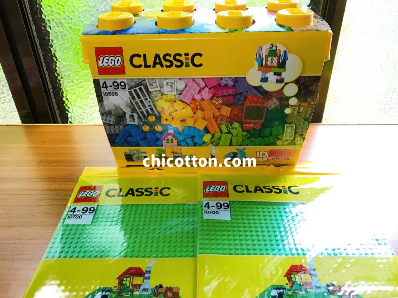 レゴクラシック黄色のコンテナと緑の基礎板
