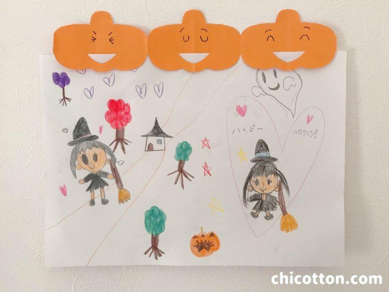 ハロウィン工作のかぼちゃのガーランド