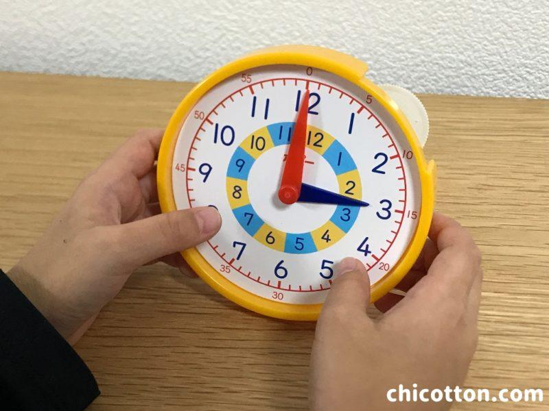 小学ポピー一年生の入会特典の時計