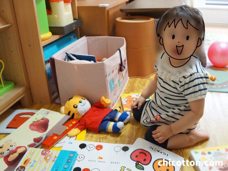 しまじろうの人形と子供