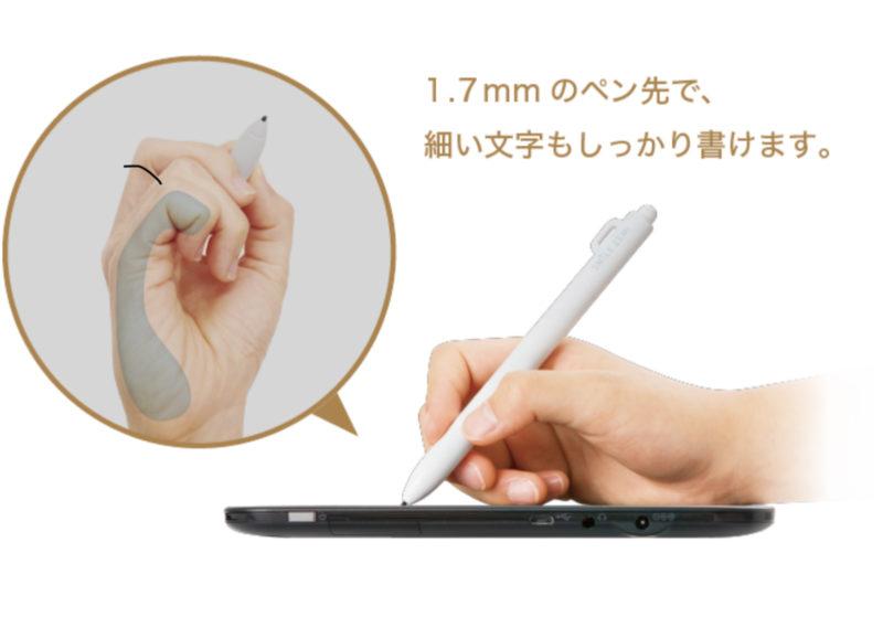 スマイルゼミのペン