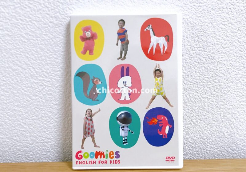 Goomies(グーミーズ)のDVD